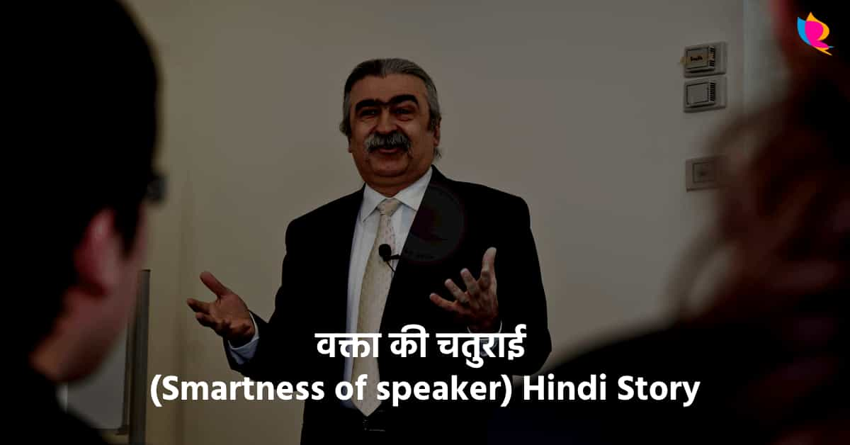 Smartness of speaker